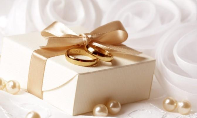 Creative Wedding Gift Ideas